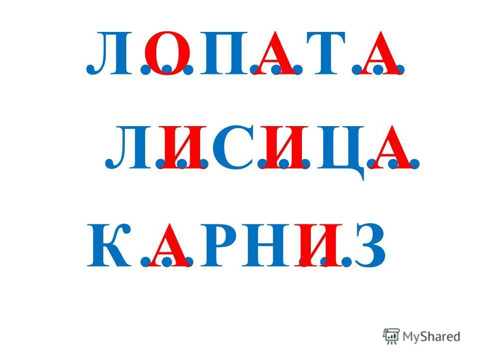 …ТПА …С…ЦИИ …РАК Л Л Н …О …И …А …А З