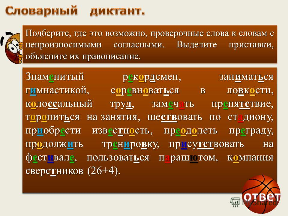 http://m.probirka.org/forum/viewtopic.php?f=49&t=2468&start=1260