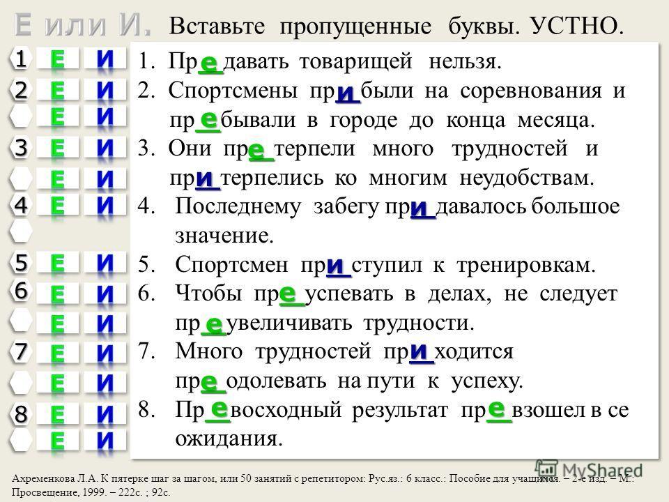 __ с) пп)К,к)_о)_ _оН,н) (Ю,ю) К,к)иГ,г)__ А,а)о)М,м) но н,нн) __ Под рук_водством Марадоны (А,а)рг_нтинская (з,с)борная весьма успешно выступила на гру(п,пп)овом этапе (К,к)у_ка мира (а,о)держа_ три п_беды над командами (Н,н)игерии (1:0) (Ю,ю)жной (
