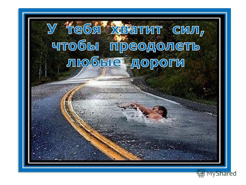 http://rdop.ru/kartinki/mativatory.html