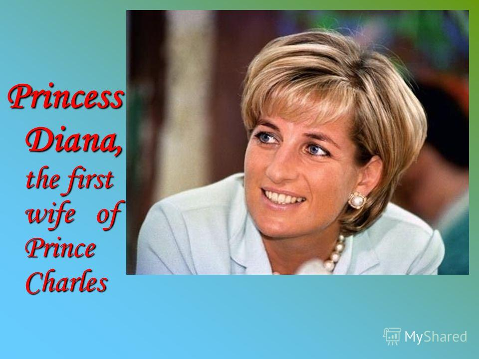 Princess Diana, the first wife of Prince Charles