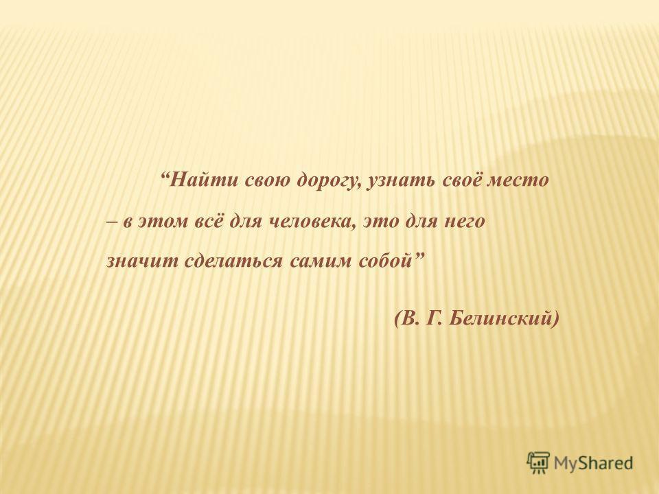Автор Ковалева В.В., учитель биологии и химии высшей категории, классный руководитель 6Б класса Воскресенск 2010