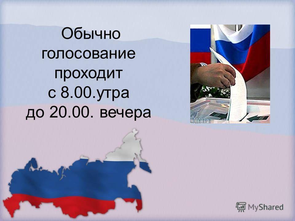 Правильно, паспорт гражданина Российской Федерации.