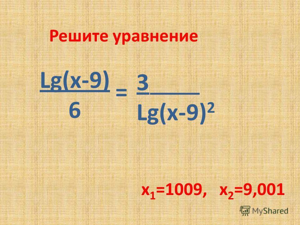 Широкому распространению современного определения логарифма более других содействовал Эйлер, который применил в этой связи и термин «основание». Л. Эйлер