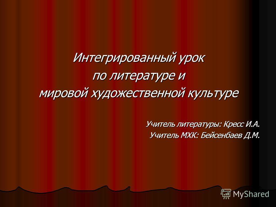 (Серебряный век приглашает…)