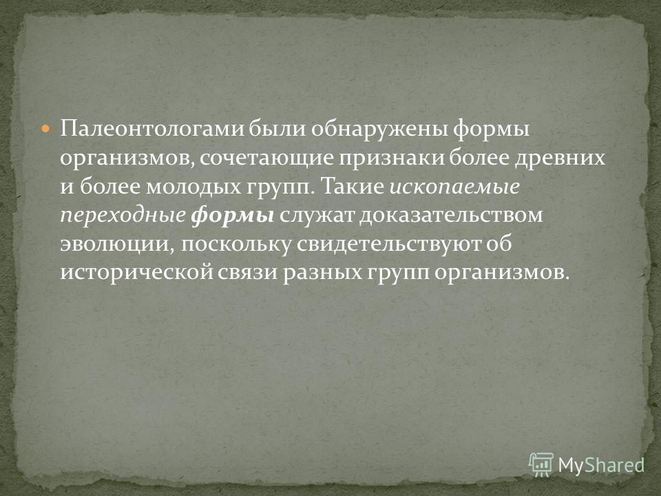 Составила учитель биологии Логунцова Ю.В. Школа 14 и гимназия 2 г.Кимры, Тверская обл.
