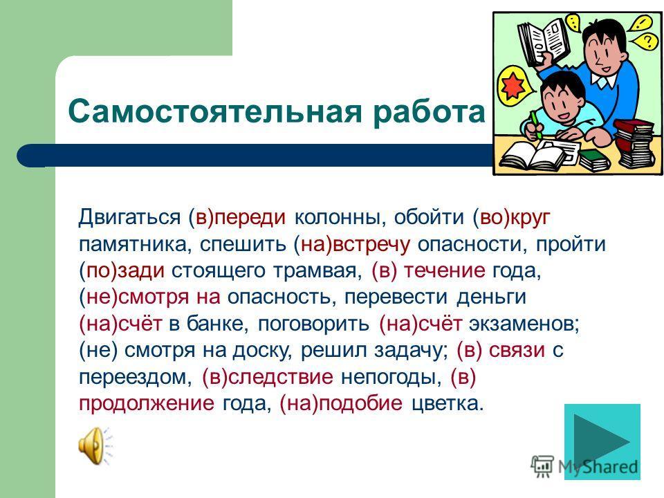 Проверьте себя. Петрозаводск