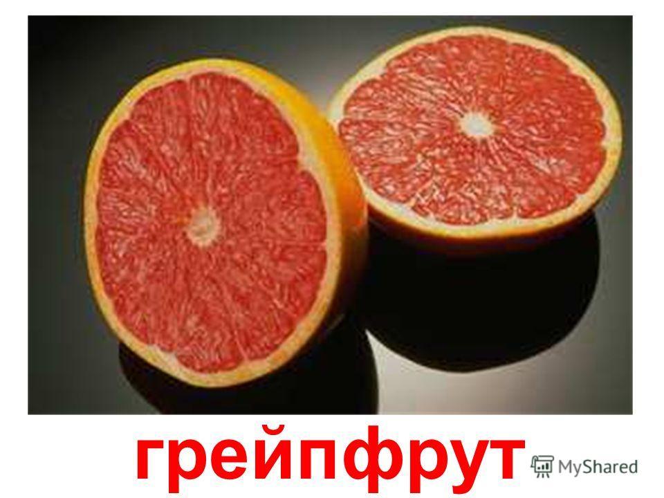 апельсины Апельсины