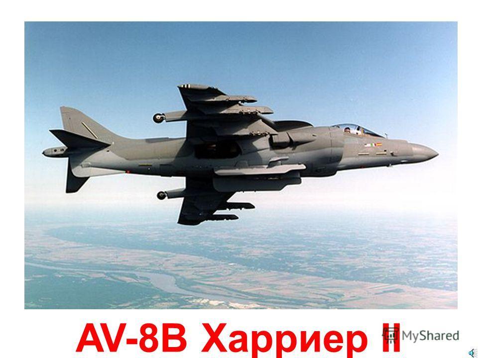 Авиатехника