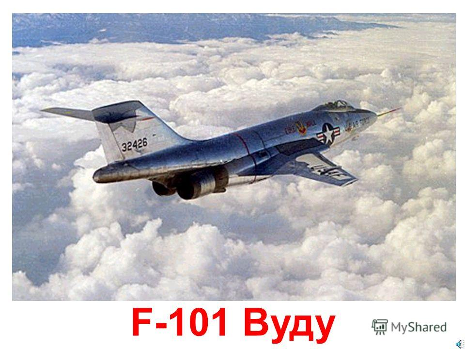 F-100 Супер Сабля
