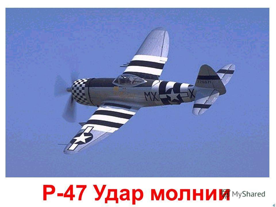 P-40 Боеголовка
