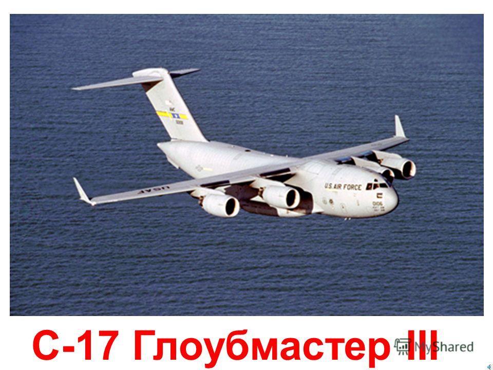 B-2 Дух