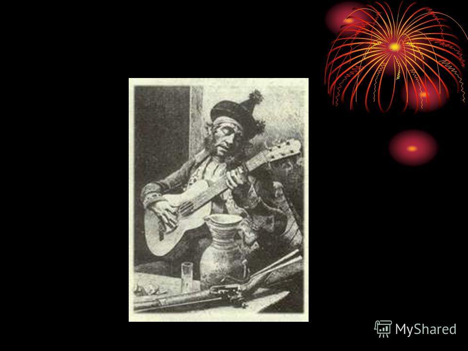 Магия фламенко - в триединстве гитары, песни и танца.