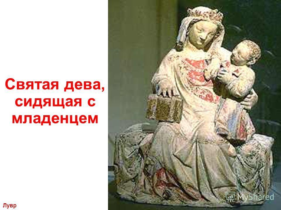 оплакивание Христа Лувр