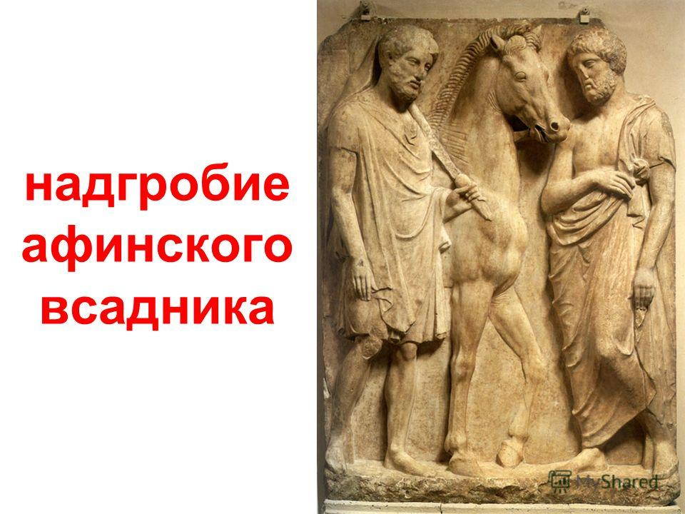 голова богини из Александрии