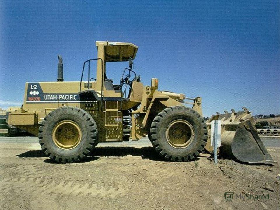 У экскаватора – большие шины. Такие шины помогают экскаватору передвигаться по ямам и выбоинам.