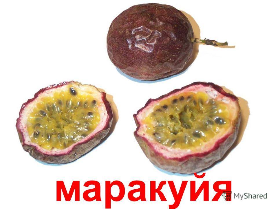 папайя Папайя