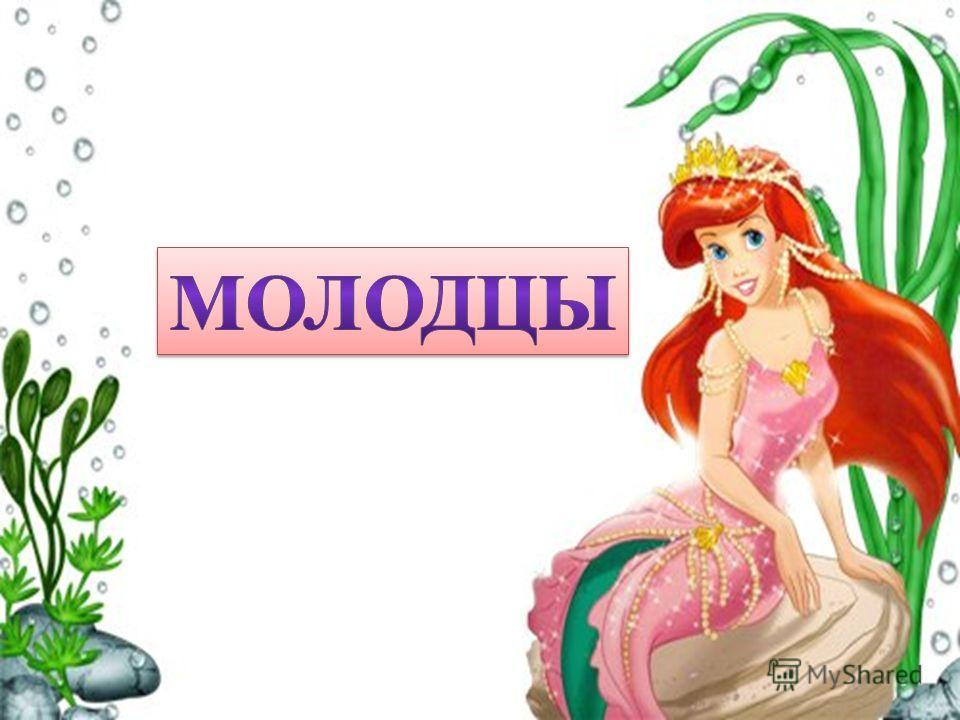 http://i12.fastpic.ru/big/2010/1122/ab/fd8bf16e253 1b828a68c2513788cb0ab.jpg - шаблон. http://i12.fastpic.ru/big/2010/1122/ab/fd8bf16e253 1b828a68c2513788cb0ab.jpg http://www.gorod.tomsk.ru/posts- files/62/741/i/kot_v_sapogah.jpg - Кот в сапогах. htt