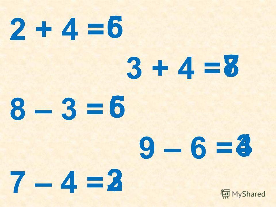 2 + 4 = 3 + 4 = 8 – 3 = 9 – 6 = 7 – 4 = 56 87 65 43 23