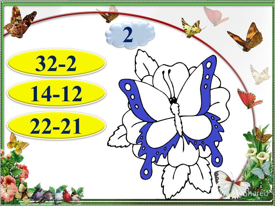 25-14 32-30 18-17 1 1