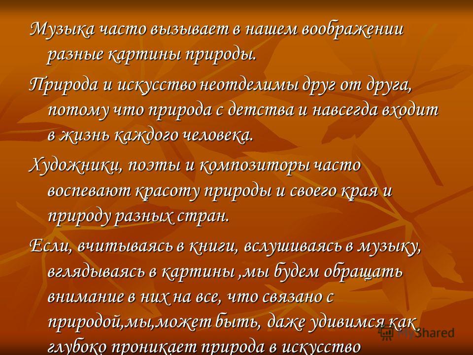 Программу по музыке кабалевского