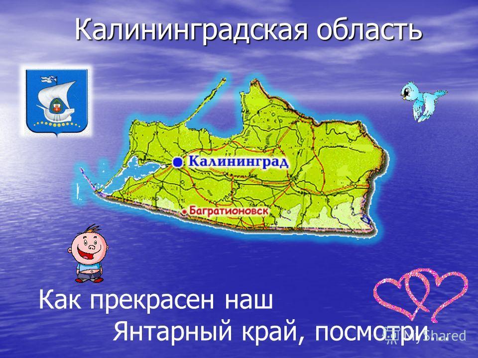 Где интересно было бы оказаться? Водопад Кивач, Карелия г.Барселона, Сограда. г. Загреб, Хорватия. г. Хистра, Хорватия. Кижи, Карелия. Плевицкие озера, Хорватия. г. Загреб, Хорватия.
