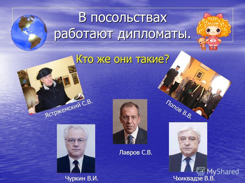 Посольства Калининграда