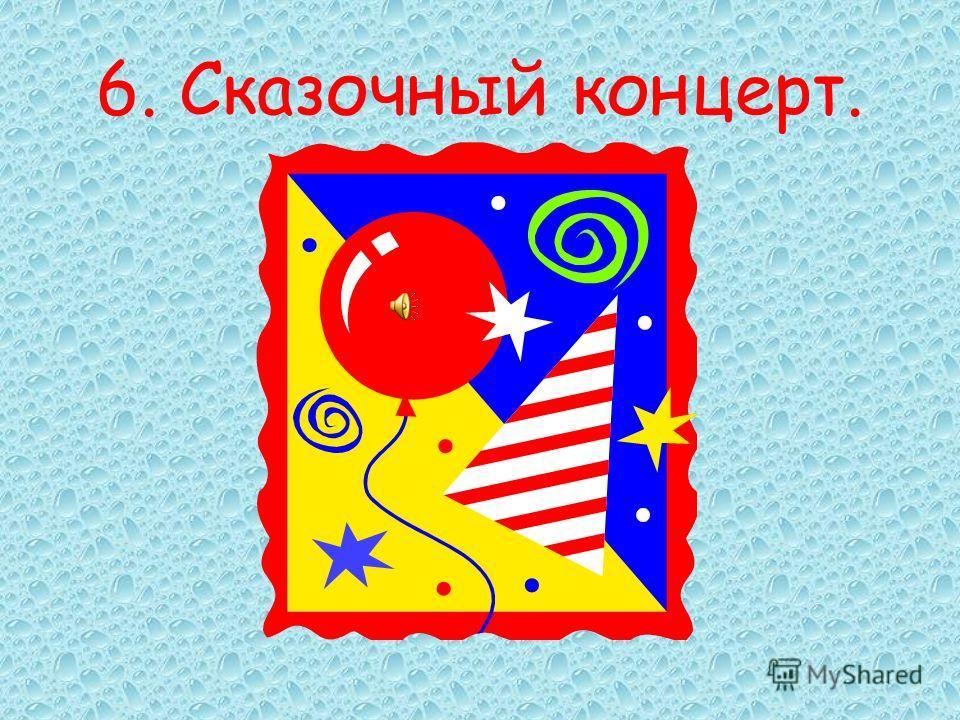 Награждение медалью «Лучшему почтальону»!!!