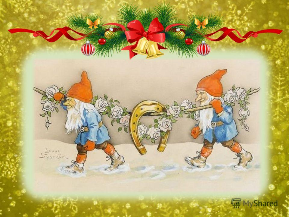 Французский Пер Ноэль В Новый год бродит по крышам и спускается по дымоходам в дома, чтобы оставить подарки в башмачках французских детей.