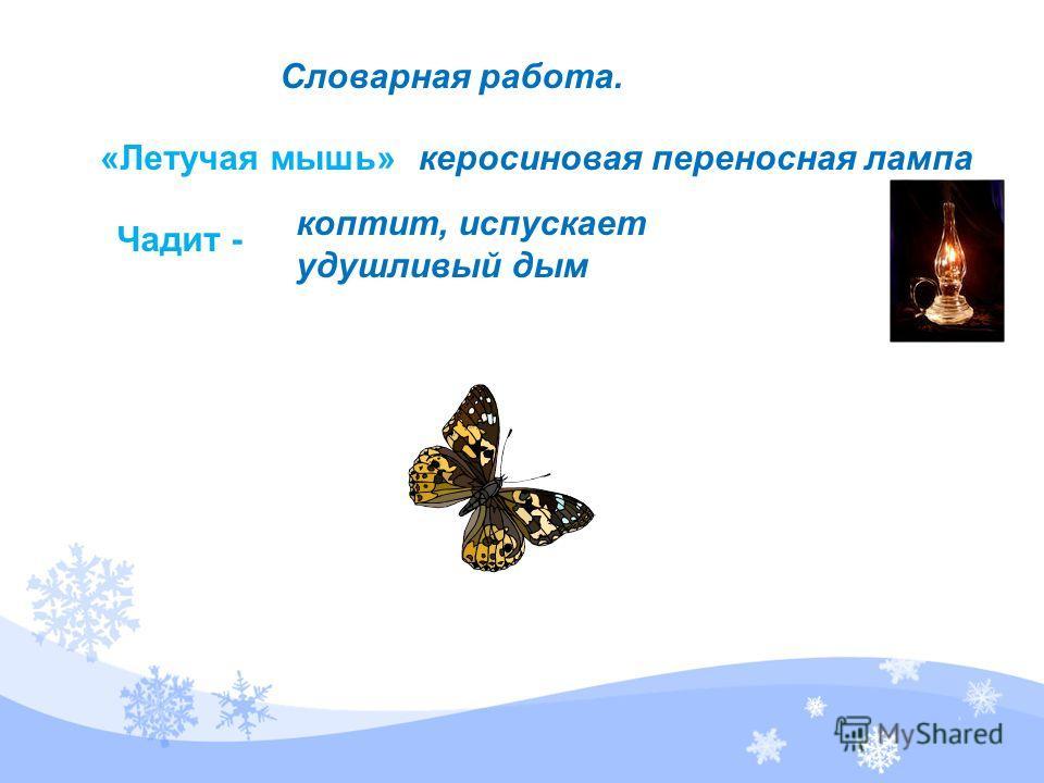 Иосиф Александрович Бродский «Вечером»