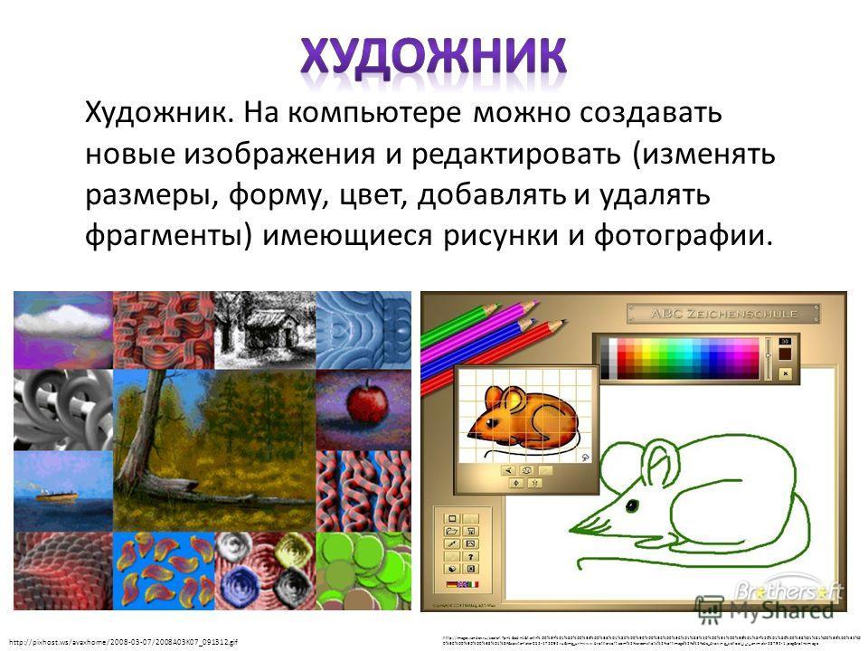 Почтальон. Ваши сообщения могут быть доставлены в любую точку планеты за считанные минуты. http://static.24.ua/images/0/7/7336/large_7336. jpg http://im6-tub.yandex.net/i?id=9466805-02