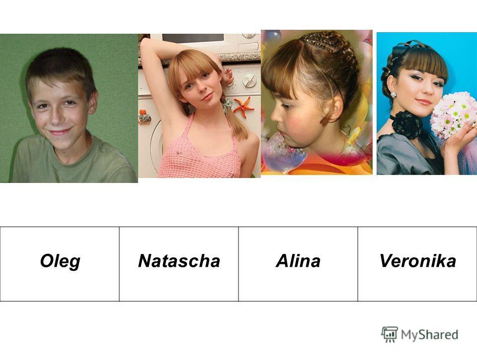 Übung 5. Представь этих детей как своих друзей и соседей по образцу. Das ist unser Denis. Er ist mein Freund und Nachbar. Das ist unsere Polina. Sie ist meine Freundin und Nachbarin.