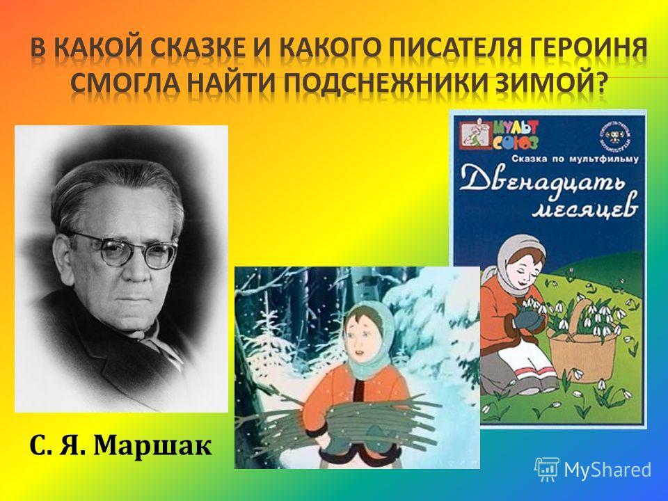 Д. Р. Киплинг