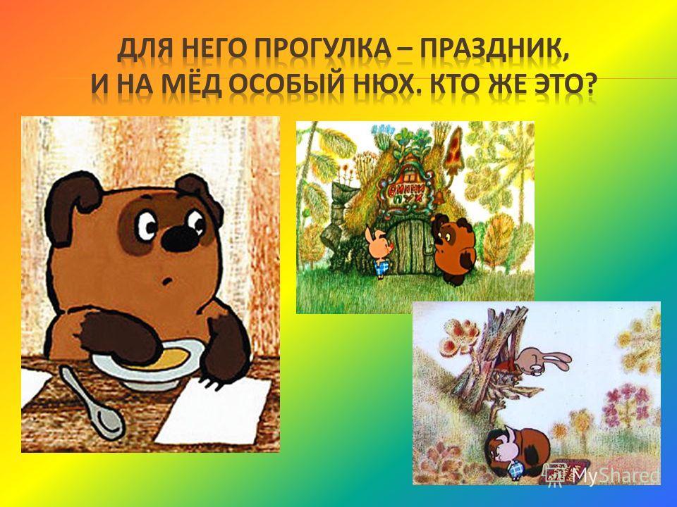 А. Рыбников