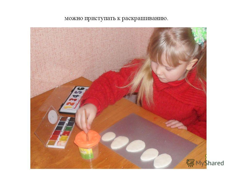 проститутки красные баки нижегородской области