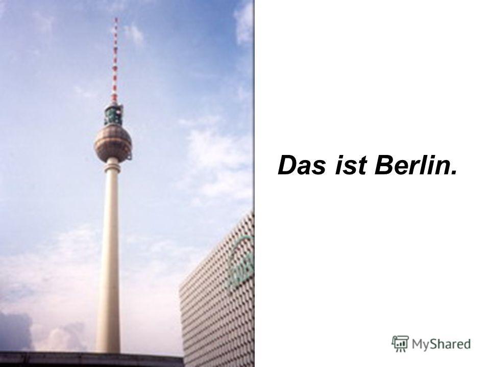 Übung 4. Прочитайте: Das ist Leipzig.
