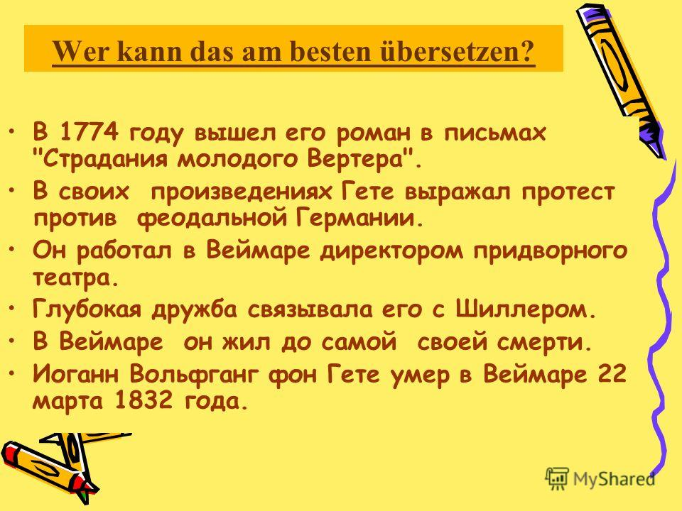 Wer kann das am besten übersetzen? В 1774 году вышел его роман в письмах