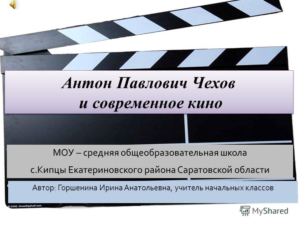 Фильм Медведь По Чехову Скачать
