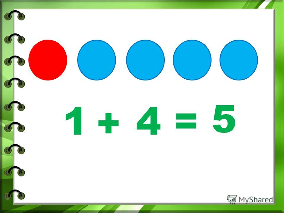 14= 5 +