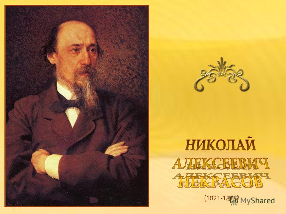 (1821-1878)