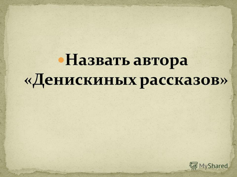 Народный умелец у Лескова