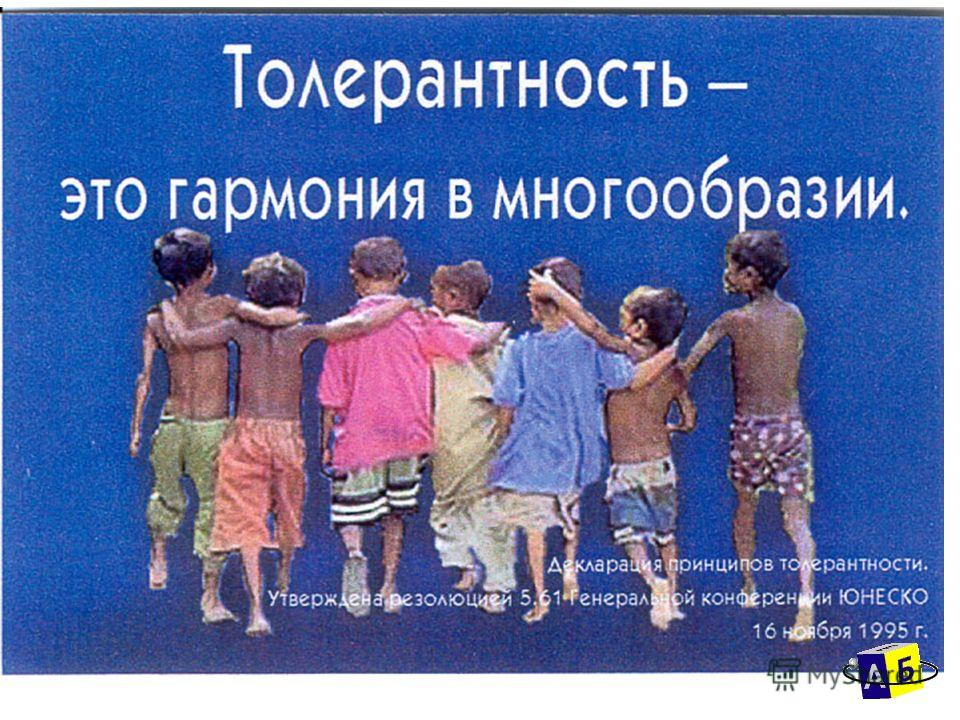 Родительское собрание (сентябрь 2008 год) Учебная мотивация и пути её формирования Подготовила педагог-психолог Степанцова Е.А.