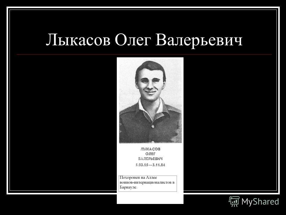 Кулаев Владимир Борисович