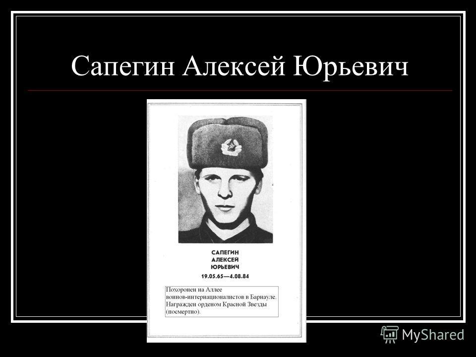 Павлюков Константин Григорьевич Герой Советского Союза