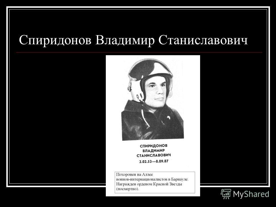 Сапегин Алексей Юрьевич