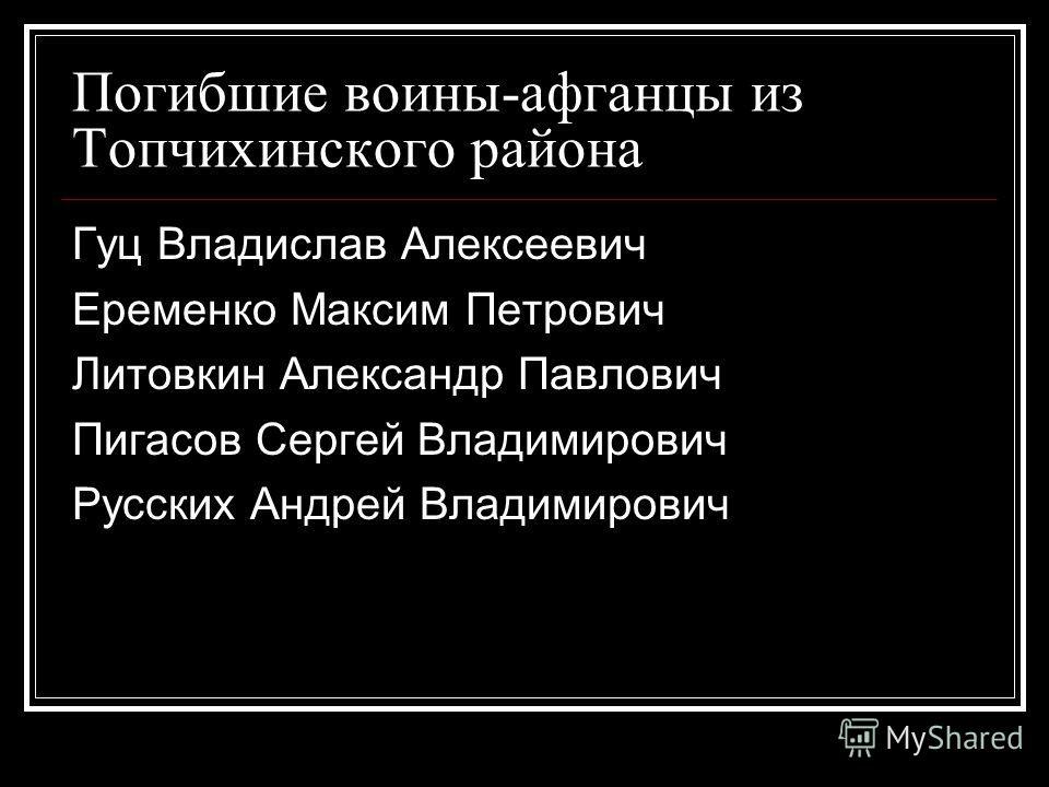 Шмаков Сергей Яковлевич