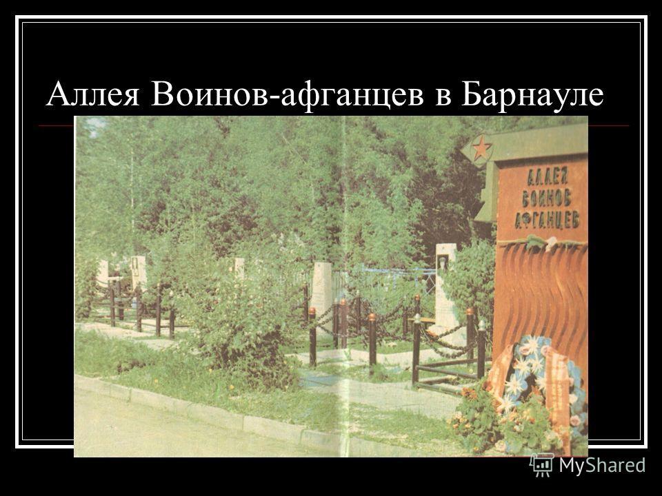 Черкасов Андриян Дмитриевич Похоронен в Алейске