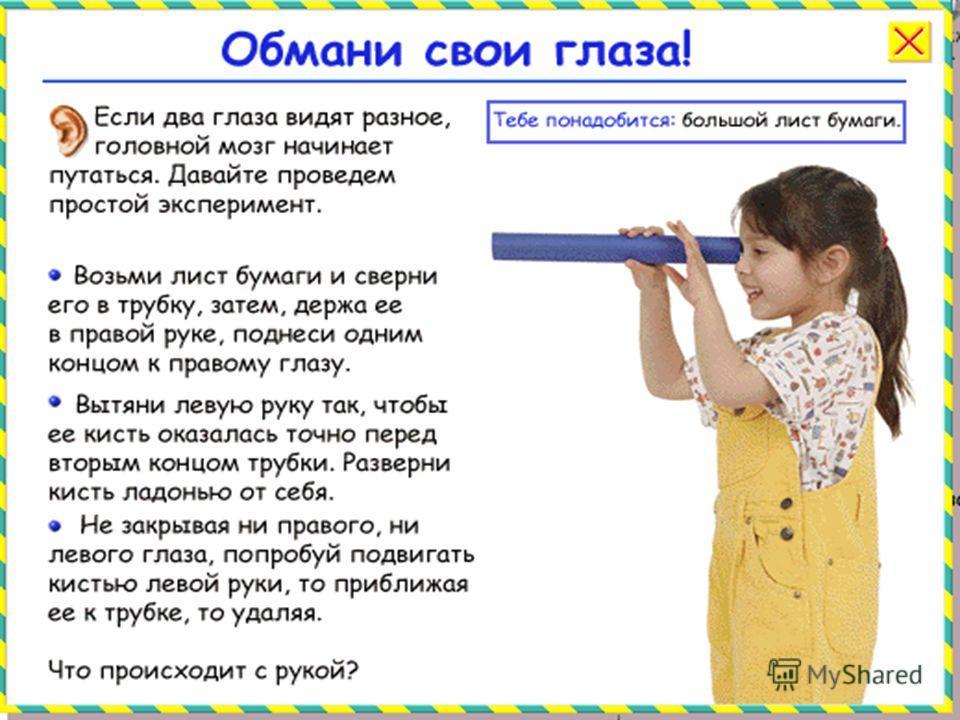Методические рекомендации для учителя вахрушев 4 класс скачать