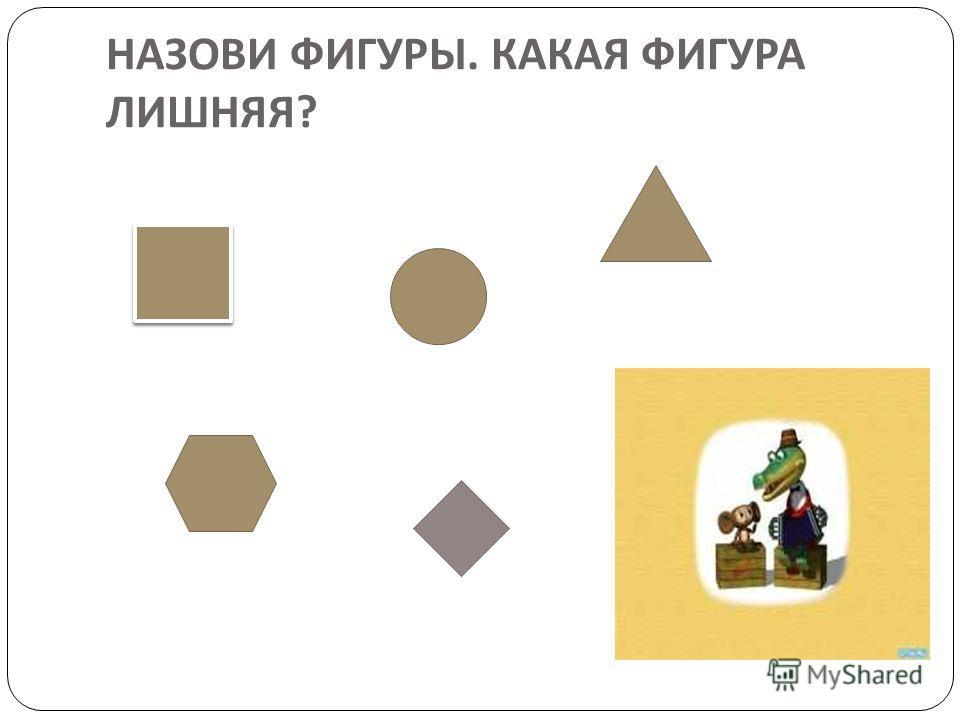 Дополни выражение. 5+2-…=6 8-…+2=7 10-3…2=9 3…2+4=9 9-3…2=8