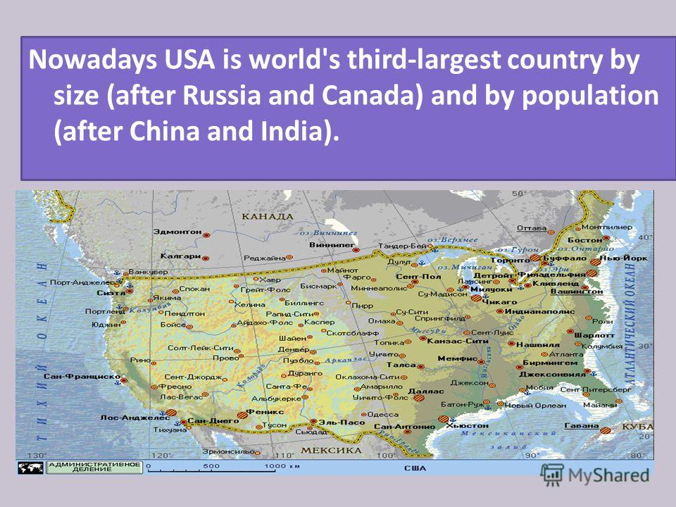 The geographical map of the USA Nowadays USA is world's third-largest country by size (after Russia and Canada) and by population (after China and India).